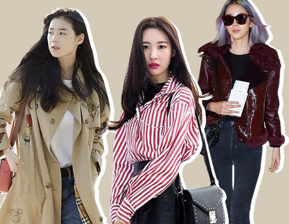 공항 패션을 잡아라!